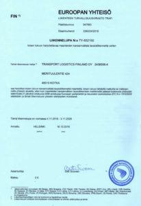 TLF лицензия